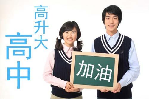 2014上海高考作文:莫舍己道 勿扰他心