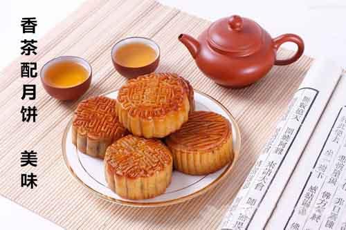 月饼和茶的爱情故事