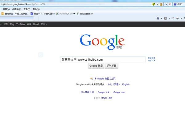Google今日解禁了,以后再也不用翻墙了