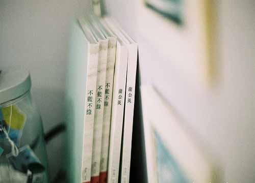 你迷茫的原因在于读书太少而想的太多