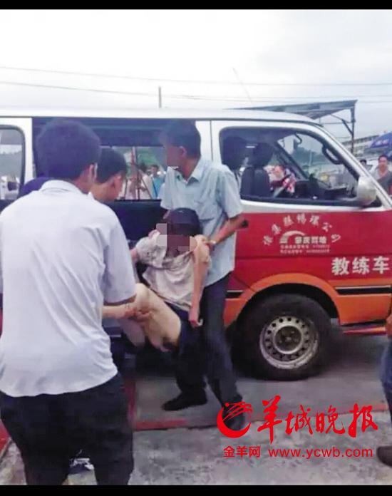 肇庆怀集19岁高考女状元驾校学车时被撞身亡