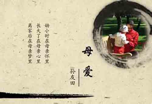 赞美青藏铁路的现代诗歌|现代诗歌中赞美母亲的诗歌