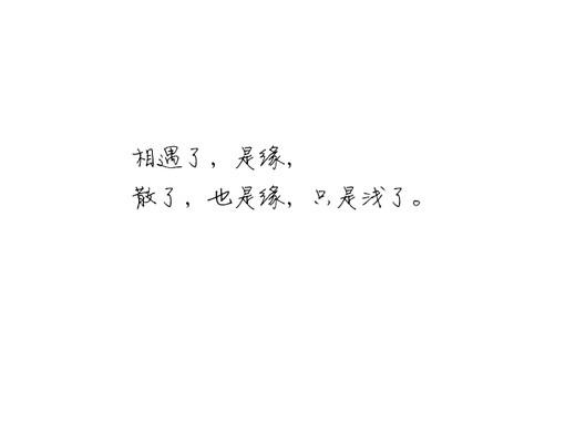伤心的句子,表达伤心难过的句子