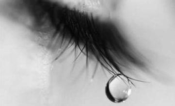 等,你的泪流出