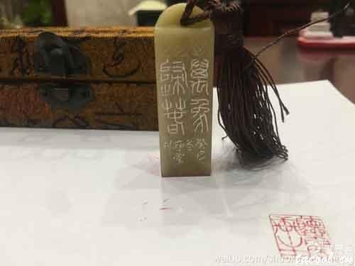 张文顺先生手使名章