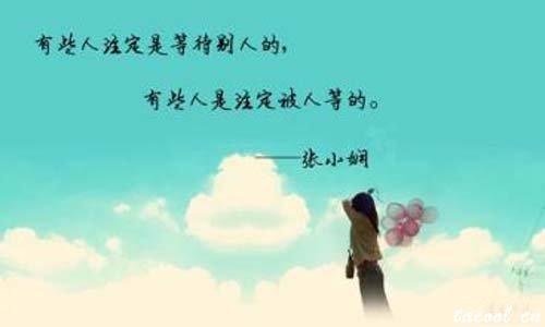 张小娴经典语录大全