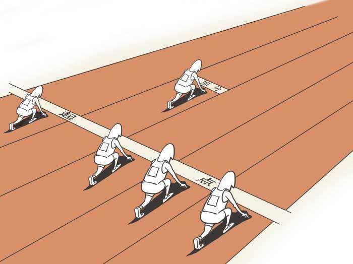 人生没有起跑线,只要你愿意随时起跑