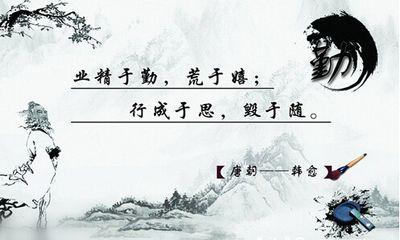 [读书的诗句或名言]关于读书的名言诗句、关于勤奋读书的诗句