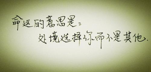 做事不能太绝的句子,做事不要太绝句子