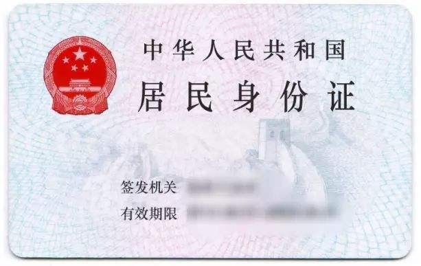 游戏实名注册身份证号,网上游戏身份证号码