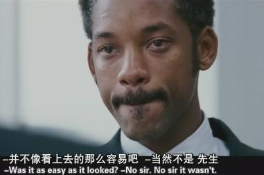 父亲的眼泪