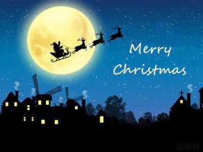 关于平安夜圣诞节的句子说说
