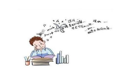 高中数学教学反思