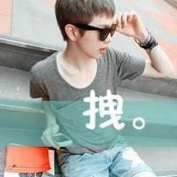 超拽吊炸天的QQ名字共同男生