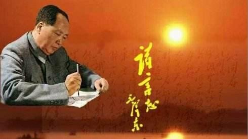 毛泽东的诗词全集(89首全)