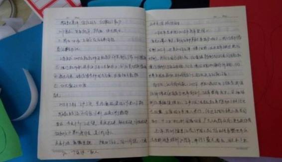 党员学习笔记