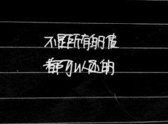 韩寒语录,韩寒经典语录名言