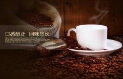凄美的诗词 生活的咖啡