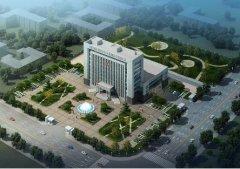 封丘县公共资源交易中心