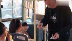 公交车上的故事