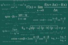 数学名人名言
