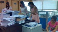会计事务所实习日记