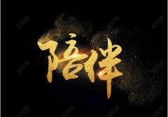 重阳节日记200字6篇