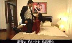 把你摁在床上污段子 惩罚女朋友最疼最污的方法