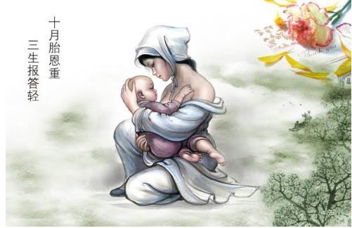 关于赞美母亲的名言